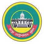 Bangladesh Logo