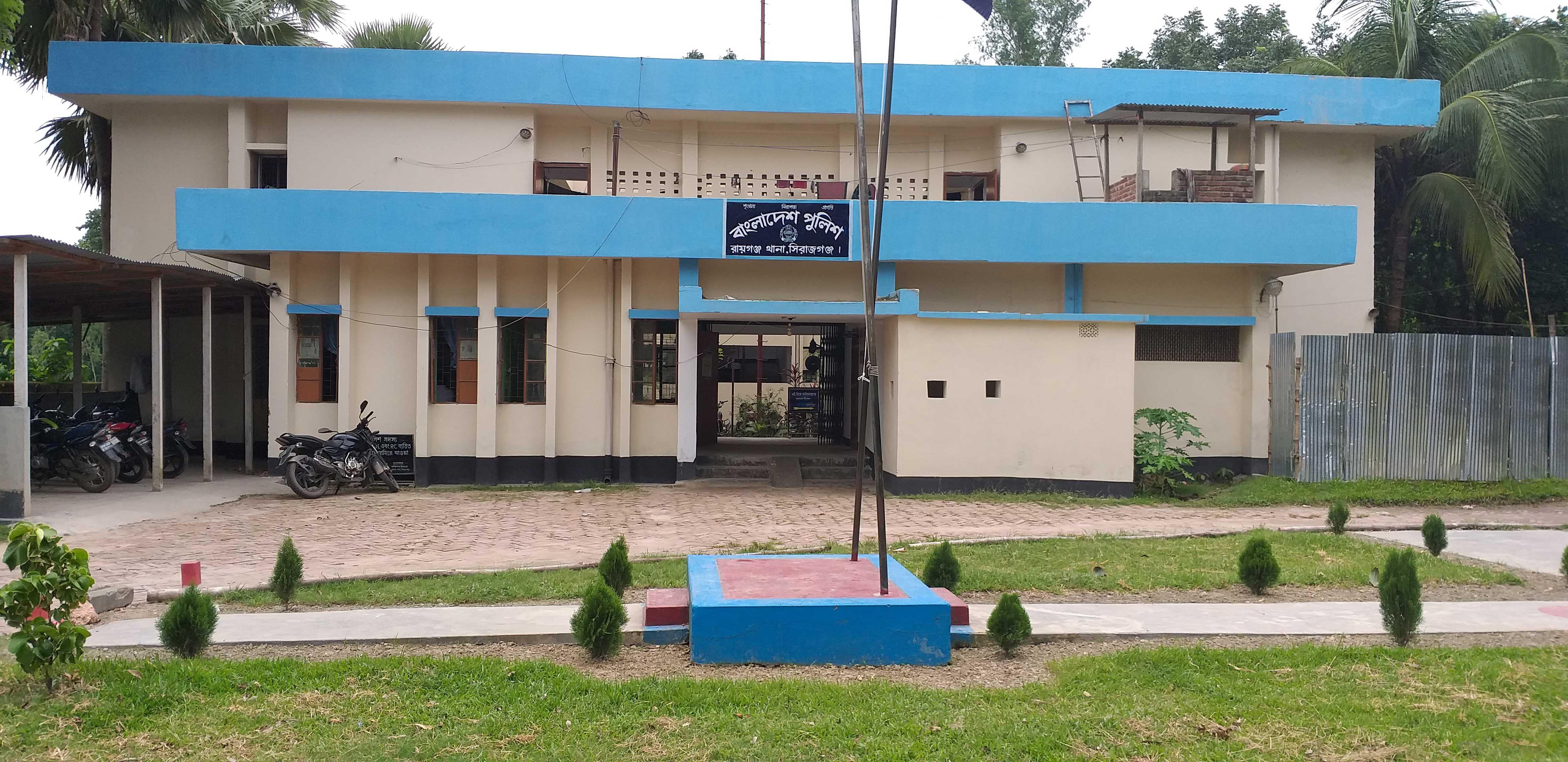 Police Station Image